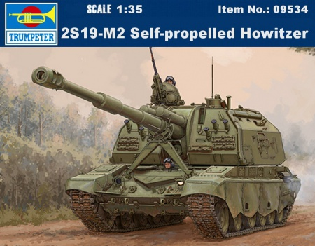 2S19-M2 Self-propelled Howitzer 005/09534