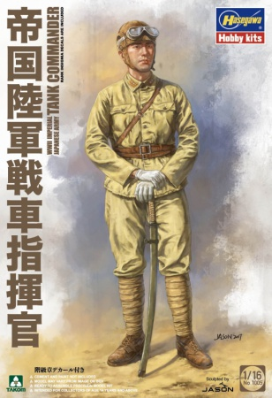 WWII Imperial Japanese Army Tank Commander 007/01005
