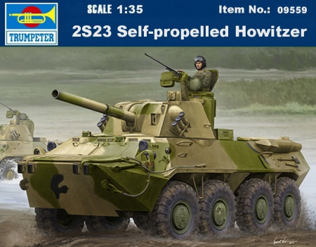 2S23 Self-propelled Howitzer / PR 005/09559