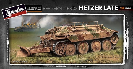 German Bergepanzer Hetzer Late 104/TM35101