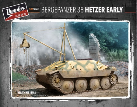 German Bergepanzer Hetzer Early 104/TM35102
