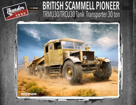 British Scammell  Pioneer  Tank Transporter 30 ton