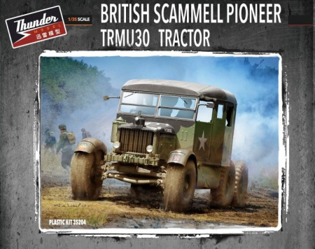 British Scammell Pioneer TRMU30 Tractor 104/TM35204