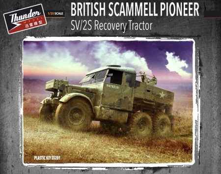 British Scammell Pioneer SV/2S Recovery Tractor 104/TM35201