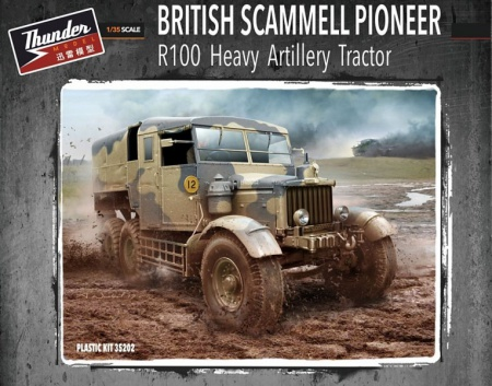 British Scammell Pioneer R100 artillery tractor 104/TM35202