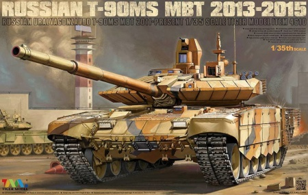 Russian T-90MS MBT 2013-2015 105/4610