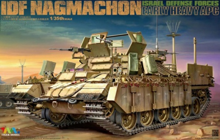 IDF NAGMACHON Early Heavy 105/4615
