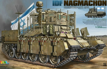 IDF NAGMACHON Doghouse-Late APC 105/4616