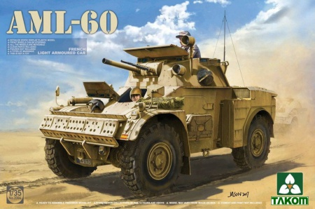 French Light Armoured Car AML-60 103/2084