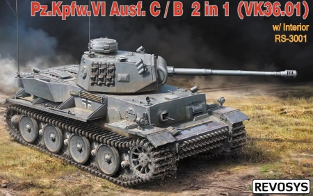 Pz.kpfw.VI Ausf.C/B (VK36.01) 2 in 1 W/Interior kit 106/RS-3001