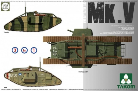 WWI Heavy Battle Tank Mark V (3 in 1 Kit) 103/2034