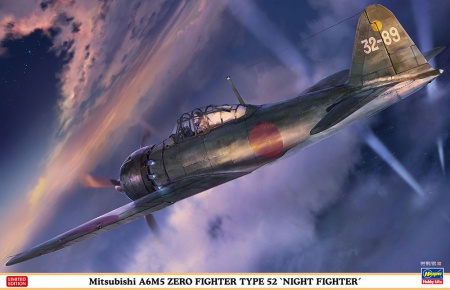 Mitsubishi A6M7 Zero Fighter Type 52 NIGHT FIGHTER (Limited Edition) 007/08252
