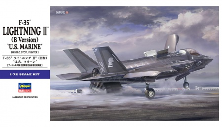 F-35A Lightning II (B Version) U.S.MARINE 007/E46