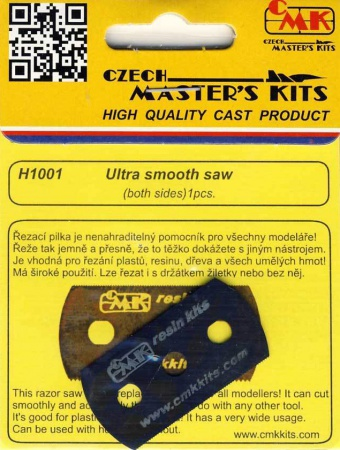 Ultra smooth saw (both sides)1p 046/H1001