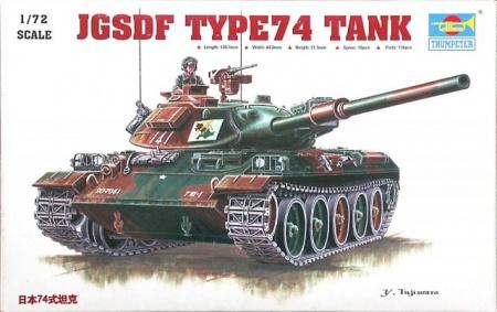 JGSDF Type74 Tank