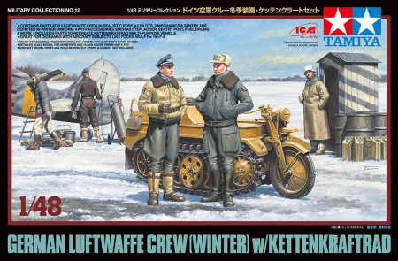 German Luftwaffe Crew (Winter) w/Kettenkraftrad (Limited Edition) 001/32412