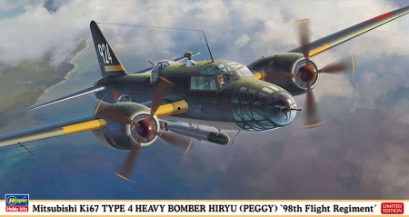Mitsubishi Ki67 TYPE 4 HEAVY BOMBER HIRYU (PEGGY) 98th Flight Regiment (Limited Edition) 007/02282