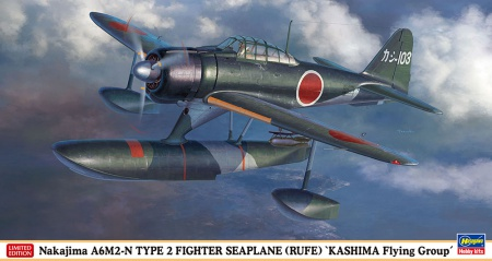 Nakajima A6M2-N TYPE 2 Fighter Seaplane - Rufe (Limited Edition) 007/07469