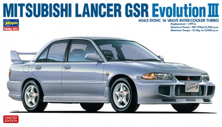 Mitsubishi Lancer GSR Evolution III (Limited Edition) 007/20350