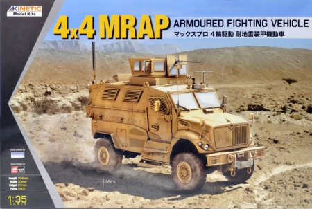 4 x 4 MRAP Armoured Fighting Vehicle 106/K61011