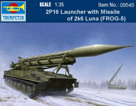 2P16 Launcher with Missile of 2k6 Luna (FROG-5) / PR 005/09545