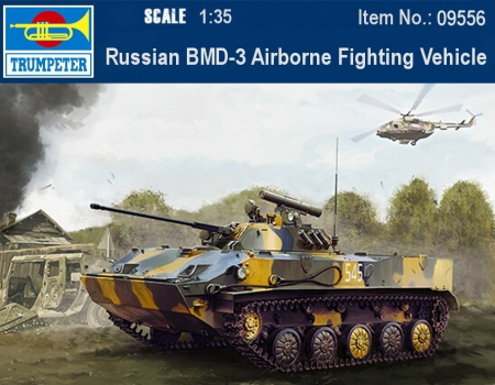Russian BMD-3 Airborne Fighting Vehicle 005/09556