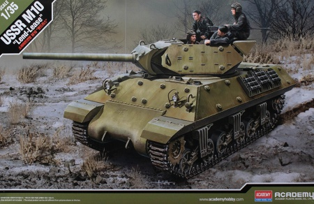 M10 USSR  Lend-Lease (Limited Edition) 002/13521