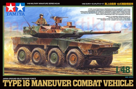 JGSDF Type 16 Maneuver Combat Vehicle 001/32596