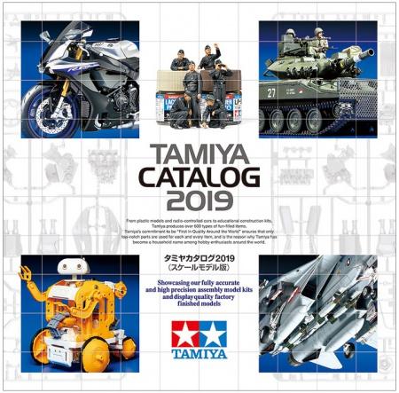 Tamiya Catalog 2019