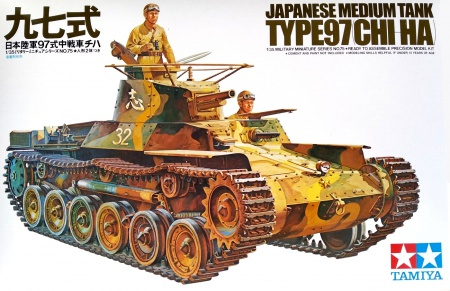 Japanese Medium Tank Type 97 Chi-ha (reedice) 001/35075