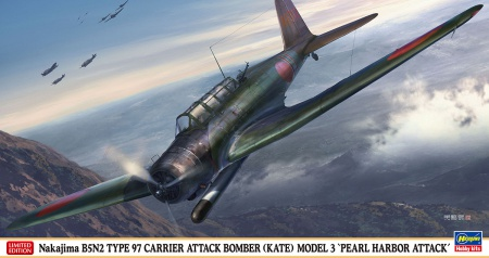 Nakajima B5N2 Type 97 Carrier Attack Bomber Pearl Harbor Attack (Limited Edition) 007/07472