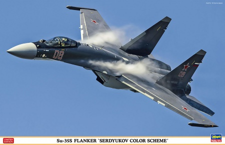 Su-35S Flanker Serdyukov Color Scheme (Limited Edition) 007/02288