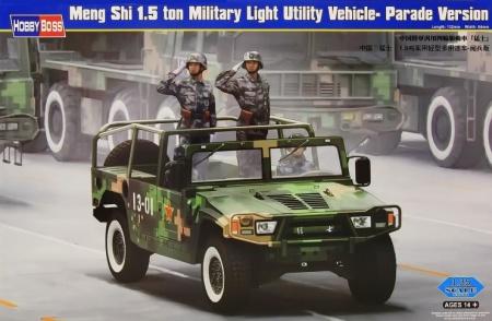 Meng Shi 1.5 ton Military Light Utility Vehicle- Parade Version