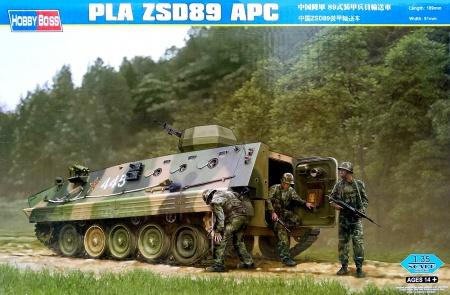 PLA ZSD89 APC