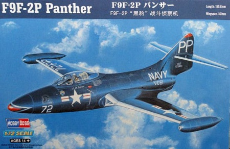F9F-2P Panther 008/87249