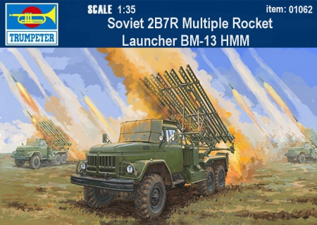 Soviet 2B7R Multiple Rocket Launcher BM-13 HMM 005/01062