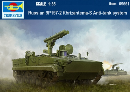 Russian 9P157-2 Khrizantema-S Anti-tank system