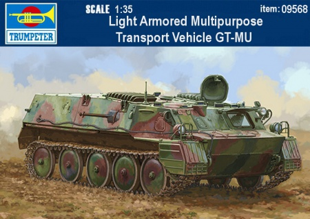 Light Armored Multipurpose Transport Vehicle GT-MU 005/09568