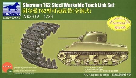 Sherman T62 Steel Workable Track Link Set