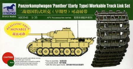 Panther Early Type Workable Track Link Set