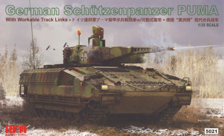 German Schutzenpanzer PUMA with Workable Track Links 099/RM-5021