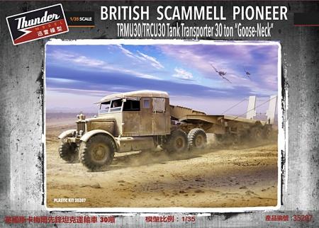 British Scammell Pioneer TRMU30/TRCU30 Tank Transporter 30ton Goose-Neck