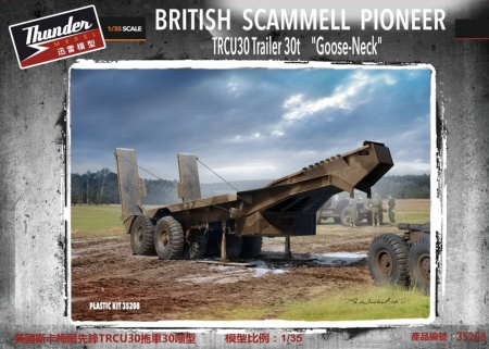 British Scammell Pioneer TRMU30 Trailer 30t `Goose-Neck
