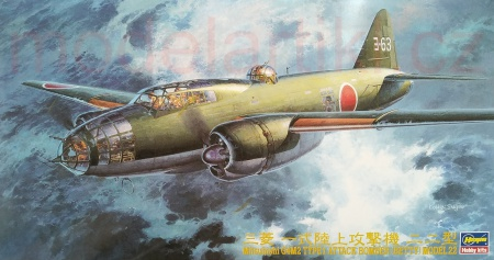 Mitsubishi G4M2 Type1 Attack Bomber (Betty) Model 22 (reedice) 007/CP7