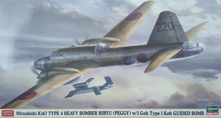 Mitsubishi Ki67 Type 4 Heavy Bomber Hiryu (PEGGY) w/1 Goh Type 1 Koh GUIDED BOMB (Limited Edition) 007/02298