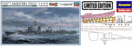 IJN Koh Destroyer Akigumo - Evacuation Operations of Kiska (Limited Edition) 007/40100