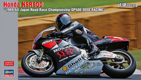 Honda NSR500 1989 All Japan GP500 Seed Racing (Limited Edition) 007/21719