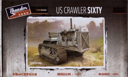 US Crawler SIXTY