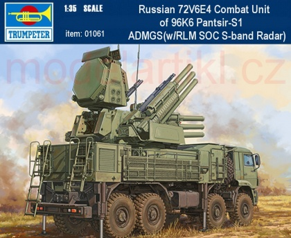 Russian 72V6E4 Combat Unit of 96K6 Pantsir-S1 ADMGS(w/RLM SOC S-band Radar)