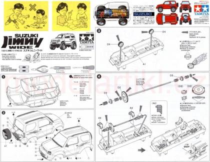 SUZUKI Jimny WIDE (Mini 4WD)